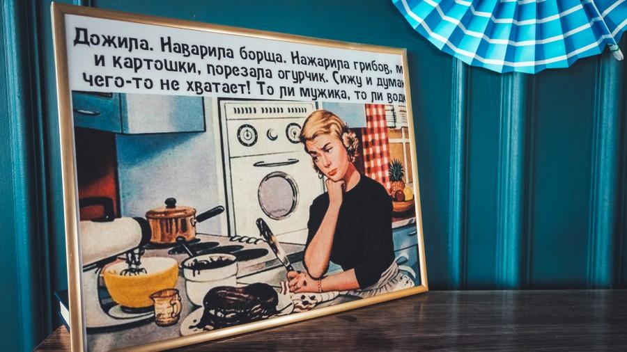 лофт для дня рождения Москва